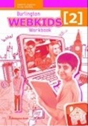 Εικόνα της WEBKIDS 2 WB