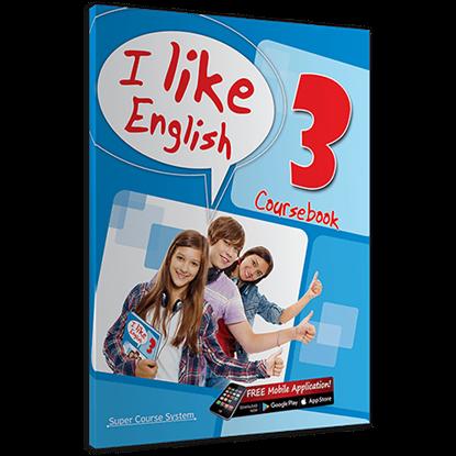 Εικόνα της I LIKE ENGLISH 3 ΠΑΚΕΤΟ ΜΕ CD