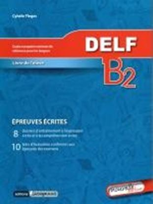 Εικόνα της DELF B2 ECRIT