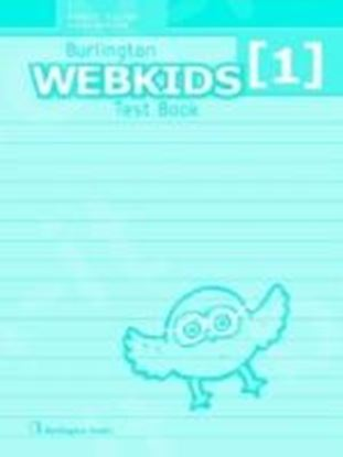 Εικόνα της WEBKIDS 1 TEST