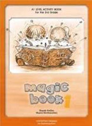 Εικόνα της Γ ΔΗΜ:MAGIC BOOK 1(ΤΕΤΡΑΔΙΟ ΕΡΓΑΣΙΩΝ)