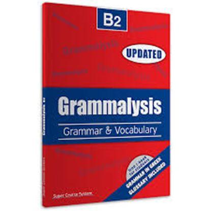 Εικόνα της GRAMMALYSIS B2 +I-BOOK