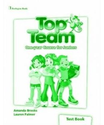 Εικόνα της TOP TEAM JUNIOR A & B (ONE YEAR) TEST