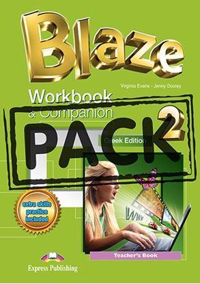 Εικόνα της BLAZE 2 TEACHER S PACK
