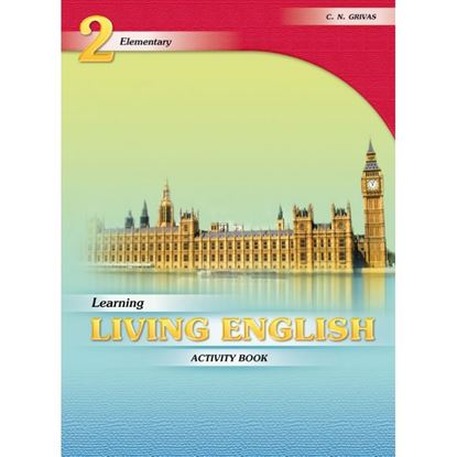 Εικόνα της LEARNING LIVING ENGLISH 2 ACTIVITY