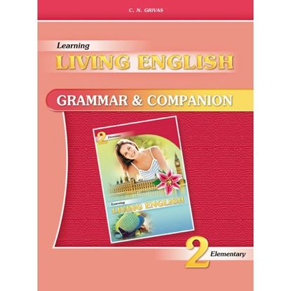 Εικόνα της LEARNING LIVING ENGLISH 2 GRAMMAR & COMPANION