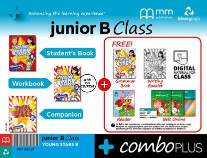 Εικόνα της COMBO PLUS YOUNG STARS JUNIOR B CLASS