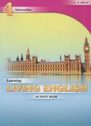 Εικόνα της LEARNING LIVING ENGLISH 4 ACTIVITY