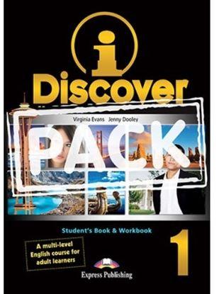 Εικόνα της i-DISCOVER 1 STUDENT'S BOOK & WORKBOOK (ADULT LEARNERS) with ie- book (GREECE)