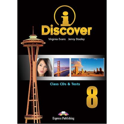 Εικόνα της I- DISCOVER 8- CLASS CDs