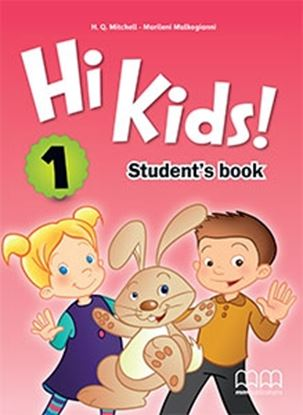 Εικόνα της HI KIDS 1 STUDENTS BOOK