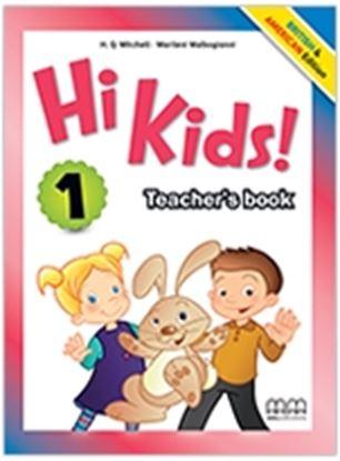 Εικόνα της HI KIDS 1 T.B.