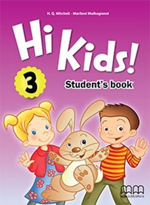 Εικόνα της HI KIDS 3 ST.PACK