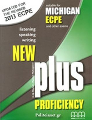 Εικόνα της NEW PLUS PROFICIENCY 2013 S.B.