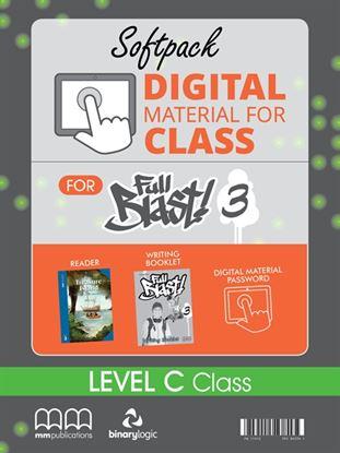 Εικόνα της SOFT PACK DMC C CLASS FULL BLAST