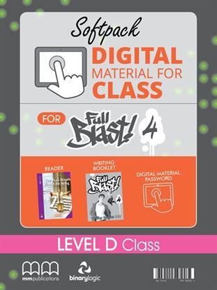 Εικόνα της SOFT PACK DMC D CLASS FULL BLAST