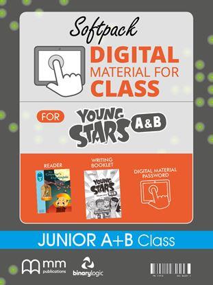 Εικόνα της SOFT PACK DMC Ja&Jb YOUNG STARS