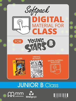 Εικόνα της SOFT PACK DMC Jb YOUNG STARS