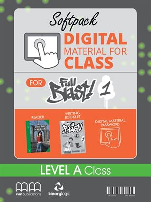 Εικόνα της SOFT PACK DMC A CLASS FULL BLAST