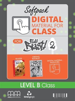 Εικόνα της SOFT PACK DMC B CLASS FULL BLAST