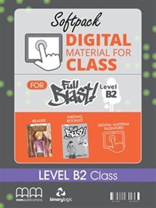 Εικόνα της SOFT PACK DMC B2 CLASS FULL BLAST