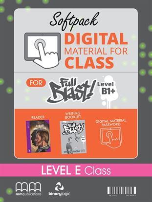 Εικόνα της SOFT PACK DMC E CLASS FULL BLAST B1+