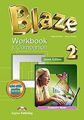 Εικόνα της BLAZE 2 WB & COMPANION