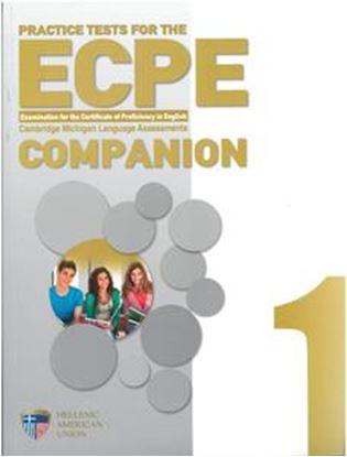 Εικόνα της PRACTICE TESTS FOR THE ECPE, BOOK 1 COΜΡΑΝΙΟΝ