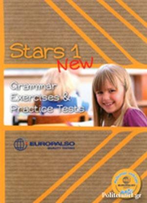 Εικόνα της EUROPALSO QUALITY TESTING STARS 1 NEW