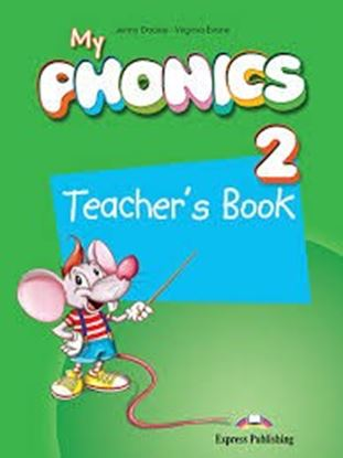 Εικόνα της MY PHONICS 2 TEACHER'S BOOK