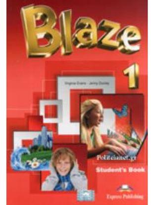 Εικόνα της BLAZE 1 STUDENTS BOOK