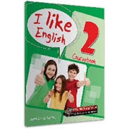 Εικόνα της I LIKE ENGLISH 2 POWER PACK