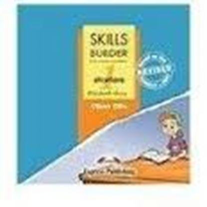 Εικόνα της SKILLS BUILDER FOR YOUNG LEARNERS STAR TERS 1 CLASS CDs (SET OF 2) NEW