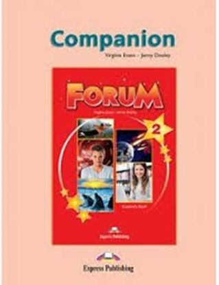 Εικόνα της FORUM 2 COMPANION REVISED