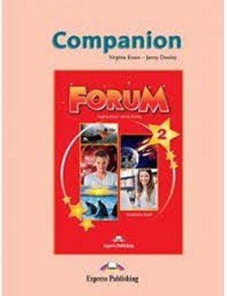 Εικόνα της FORUM 2 COMPANION REVISED
