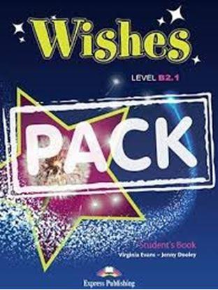 Εικόνα της WISHES B2.1 STUDENT'S PACK (WITH iebook) REVISED-FORTHCOMING