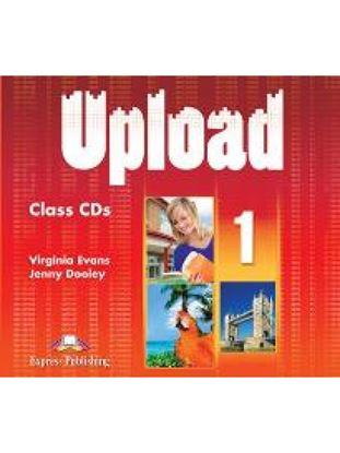 Εικόνα της UPLOAD 1 - CLASS CDs