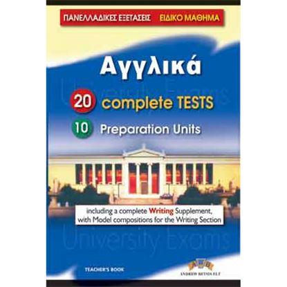 Εικόνα της Αγγλικά: Πανελλαδικές εξετάσεις (20 PRACTICE TESTS & 10 PREPARATION UNITS) STUDENT'S BOOK
