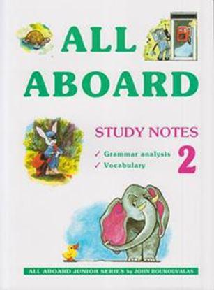 Εικόνα της ALL ABOARD 2 STUDY NOTES