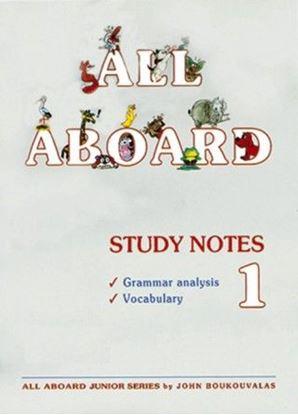 Εικόνα της ALL ABOARD 1 STUDY NOTES