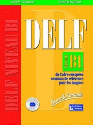 Εικόνα της DELF B1 METHODE