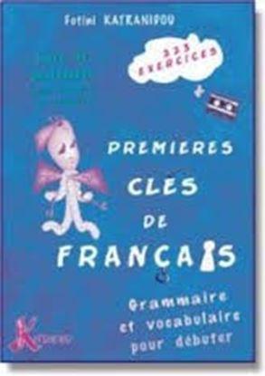 Εικόνα της Premieres cles de francais, Grammaireet vocabulaire pour