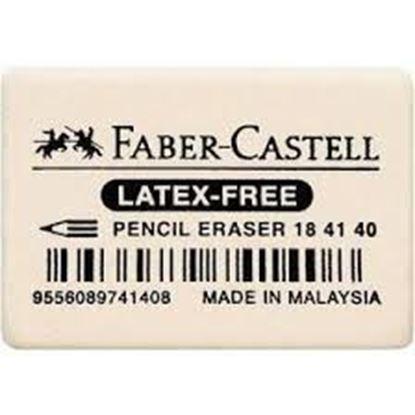 Εικόνα της ΓΟΜΑ FABER CASTELL LATEX-FREE 184140