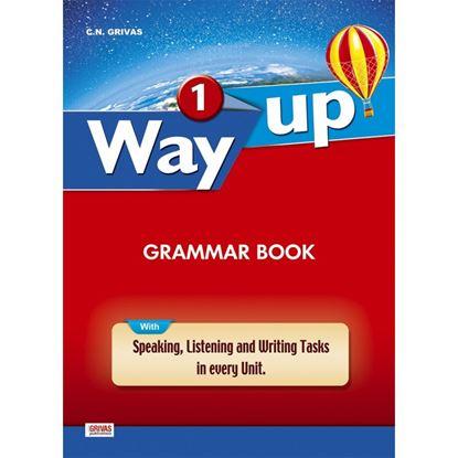 Εικόνα της WAY UP 1 GRAMMAR BOOK