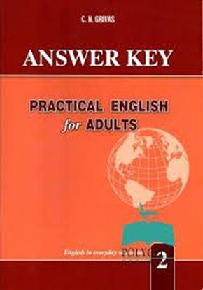 Εικόνα της PRACTICAL ENGLISH FOR ADULTS 2 ANSWER KEY