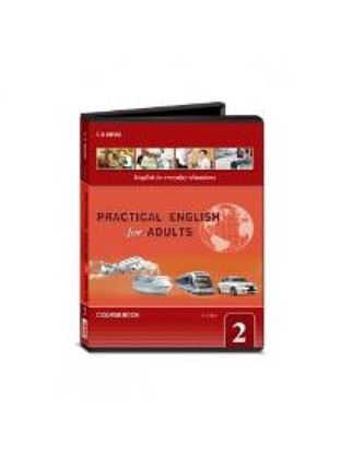 Εικόνα της PRACTICAL ENGLISH FOR ADULTS 2 CDS(4)
