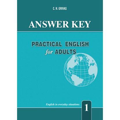 Εικόνα της PRACTICAL ENGLISH FOR ADULTS 1 ANSWER KEY