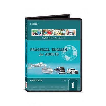 Εικόνα της PRACTICAL ENGLISH FOR ADULTS 1 CDS(3)