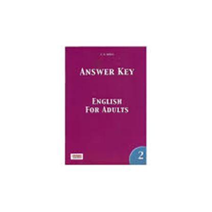 Εικόνα της ENGLISH FOR ADULTS 2 ANSWER KEY