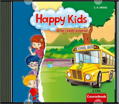 Εικόνα της HAPPY KIDS JUNIOR A CDS(2)